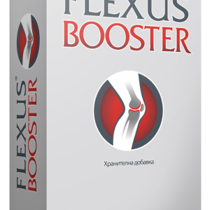 FLEXUS® BOOSTER