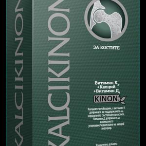 KALCIKINON™